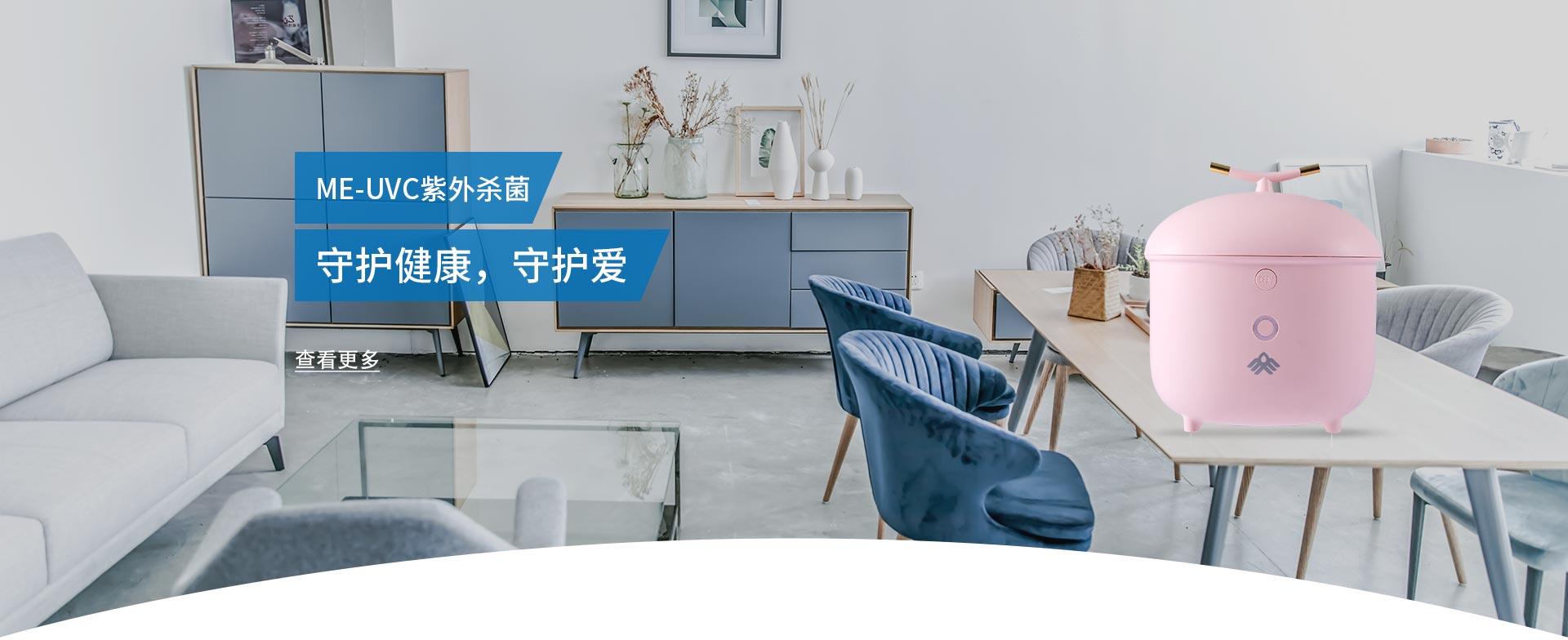 金杲易光电科技(深圳)有限公司